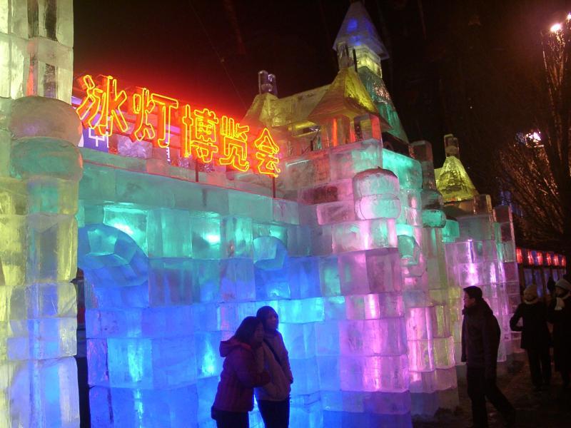 ice_home_sale.jpg