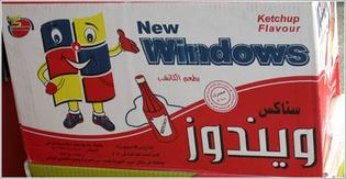New_windows