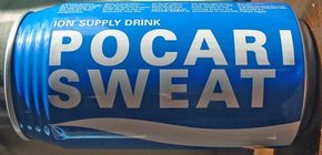 Pocari_sweat