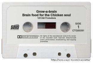 Cassette_generator