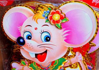 Disney_rat