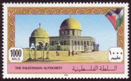 First_palestinian_stamp