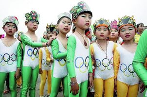 Korea_olympic