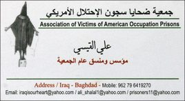 Abu_ghraib_prisoner