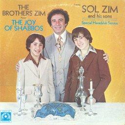 Brothers_zim_1