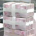 Chinese_currency