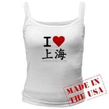 I_love_shanghai
