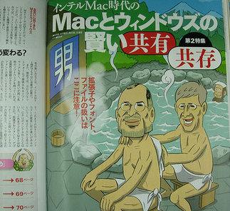 Jobs_in_japan