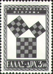 Pythagoras_