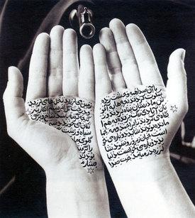 Shirin_neshat