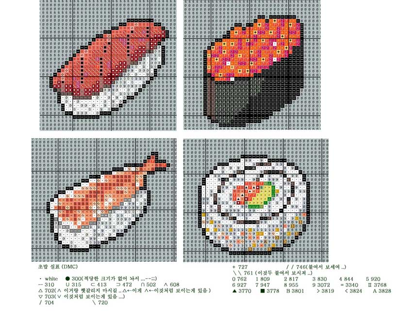 sushi_food