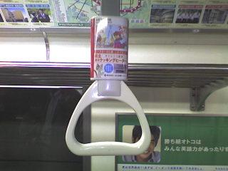 Tokyo_trains