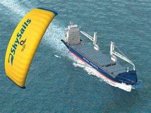Wind_power_cargo_ships