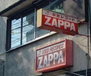 Zappa_record_1