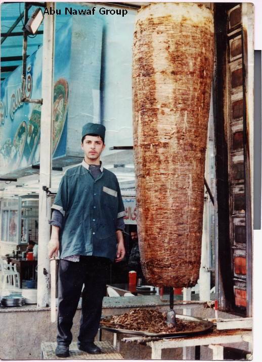 http://growabrain.typepad.com/photos/uncategorized/2007/06/17/shawarma.jpg