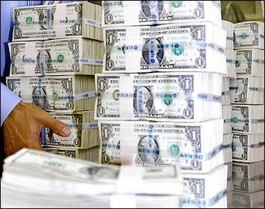 Частные инвесторы москвы