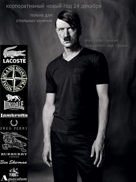 Adolf Hitler a módní trendy